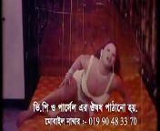 bangla masala song with চুদাচুদি from bangla naika cudacudi videoswww download xxx hd bangla video sex xxxxvillage 18 girl nude anuskha sarma xxxx photos18yeras sexexy rachana banerjee x