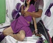 Indian Anita bhabi ki chudai perple saree me Desi video with Hindi audio from saree dee