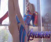 Avengers: Captain Marvel epic takes dick in her teen pussy SiaSiberia from bangla condom xxx captain deb vabi sex house teacher and student nick